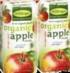 Снимка на натурален сок от ябълка 200мл